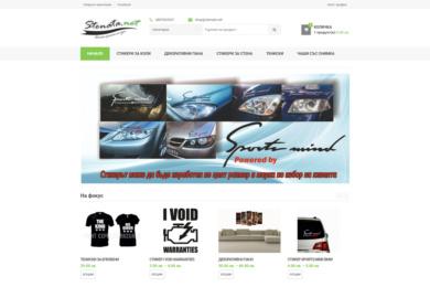 1b6e3973f5d Marketing Vision – Изработка на онлайн магазини